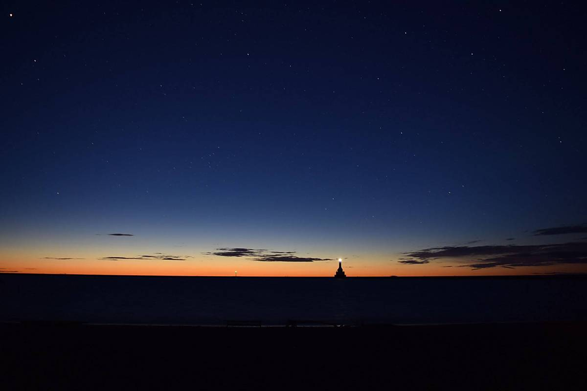 Tajemství noční oblohy