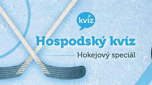 Hospodský kvíz - Hokejový speciál