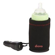 Diono cestovní ohřívač Warm´n Go DeLuxe - neoprenový ohřívač určený pro ohřívání všech typů kojeneckých lahví a dětských příkrmů při cestování v autě. Je vybaven koncovkou (12V) do cigaretového zapalovače. (Kočárky Davídek, 399 korun)